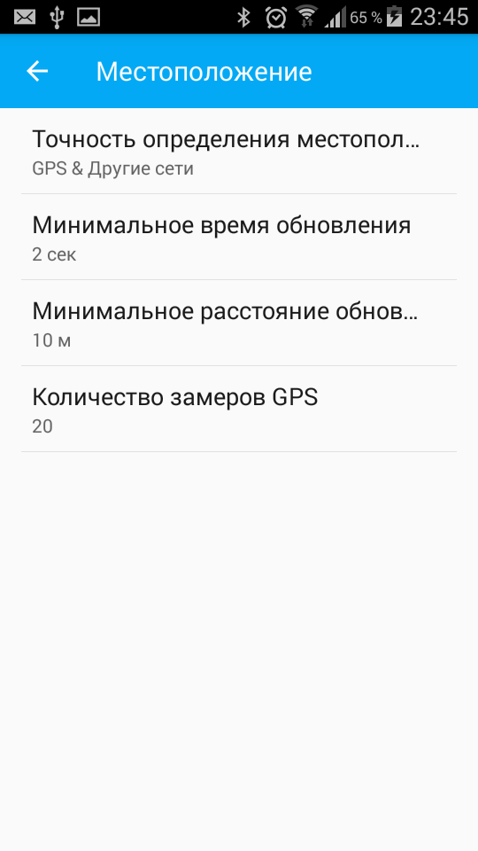 ../../_images/ngmobile_settings_place.png